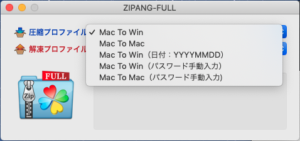 ZIPANG起動画面 - 圧縮プロファイル