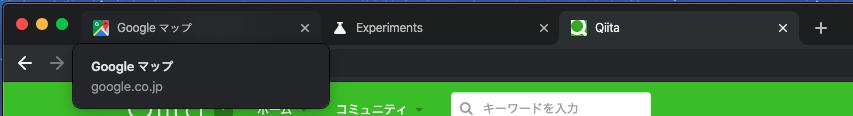 Chromeタブのポップアップ